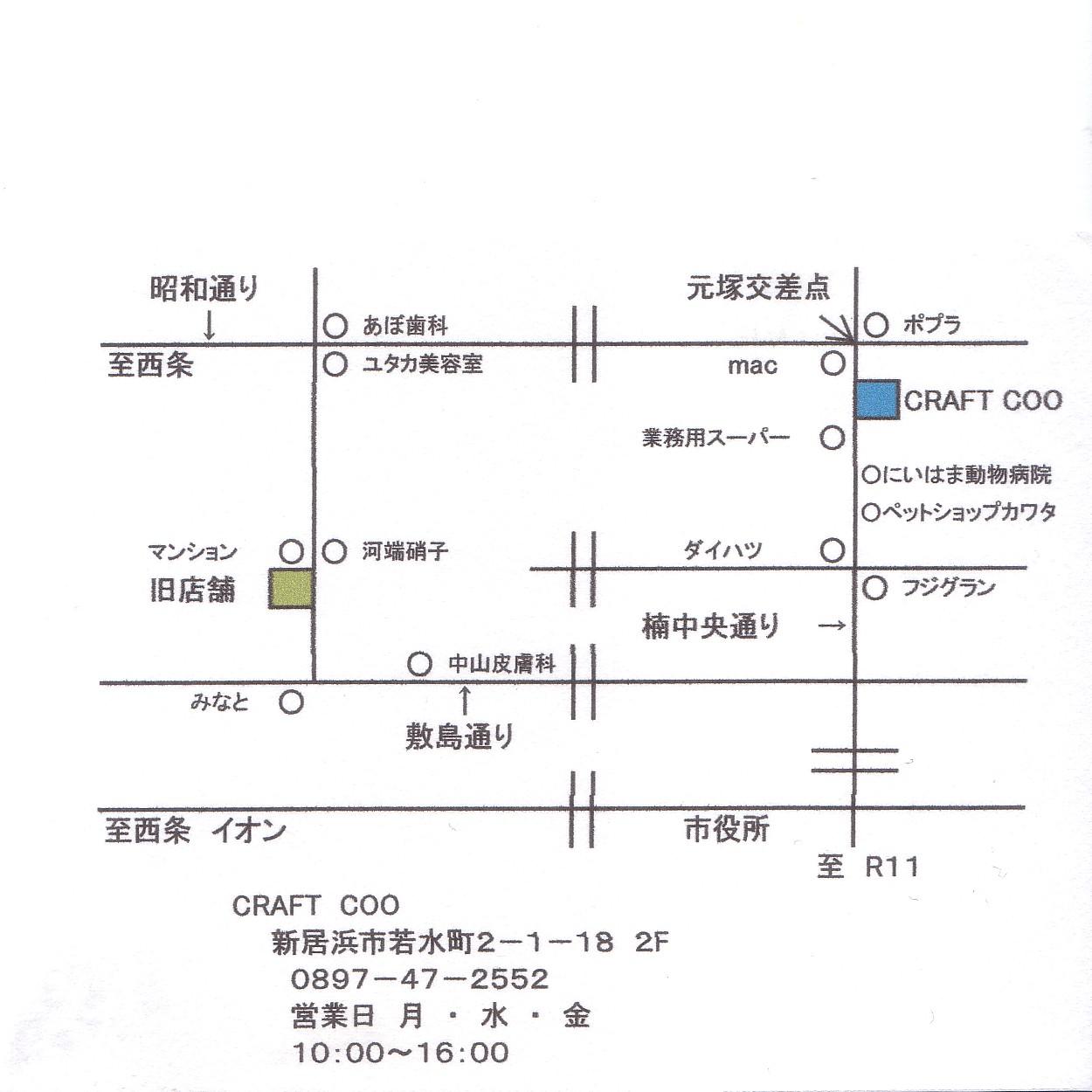 b0251648_17133814.jpg