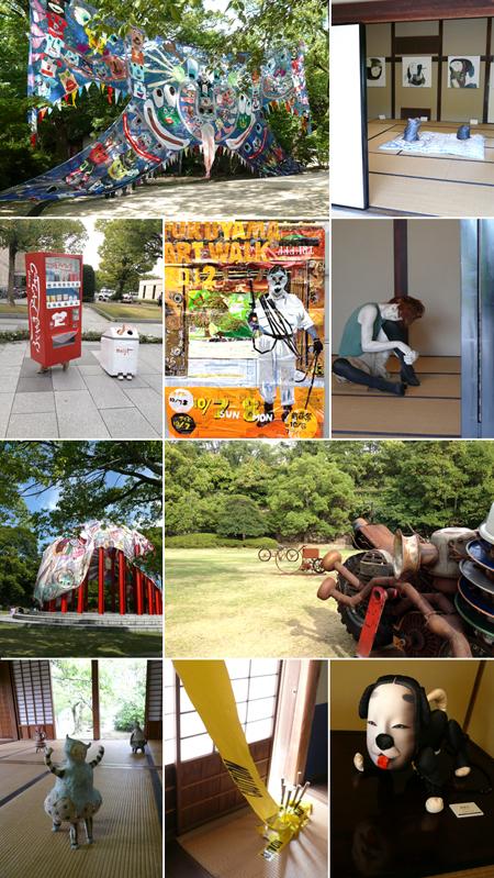 Z家の現代アートの秋!〜遠足篇「ふくやまアート・ウォーク2012」_a0017350_344632.jpg