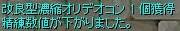 b0176953_1072059.jpg