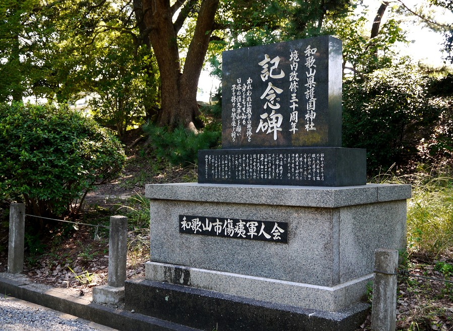 和歌山城公園にて_b0093754_22472240.jpg