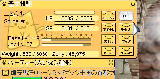 e0076367_207177.jpg