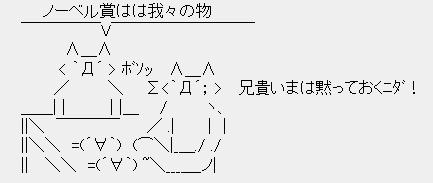 c0111386_0262738.jpg