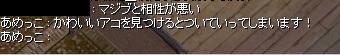 f0024889_160620.jpg