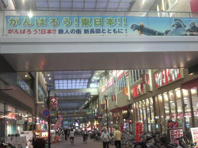 鉄人28号と震災復興 <神戸・視察報告2>_d0129296_22345841.jpg