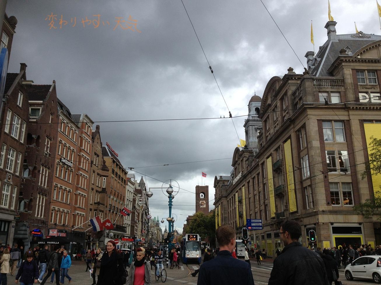 アムステルダム 1_a0088007_21405627.jpg