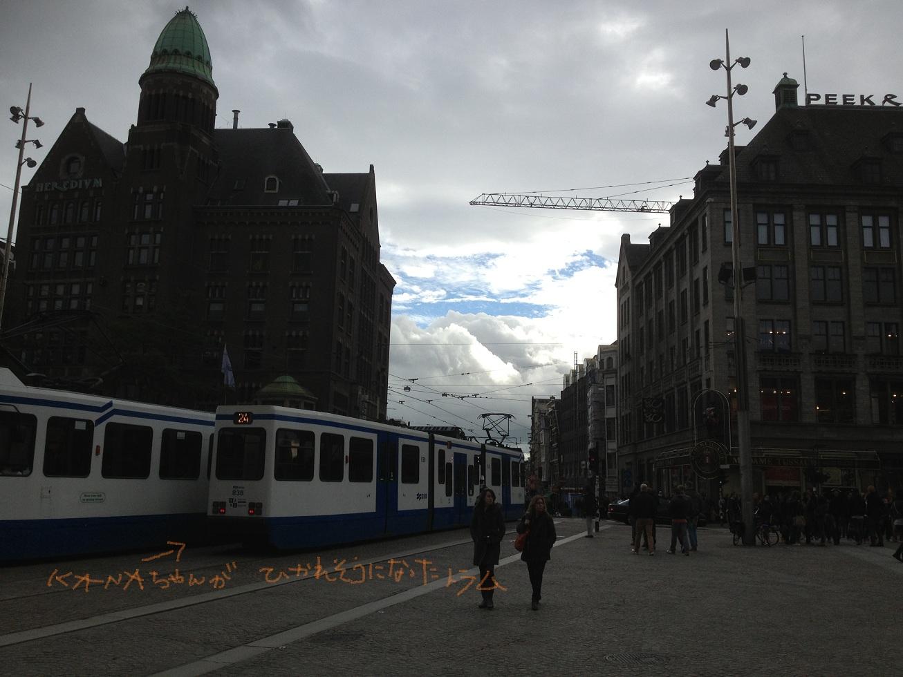 アムステルダム 1_a0088007_21412447.jpg