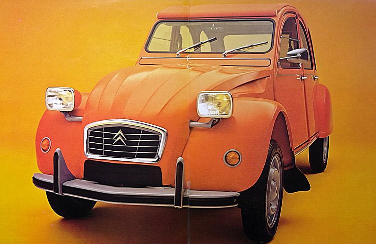 1975年:全モデルカタログ_b0242510_23595065.jpg