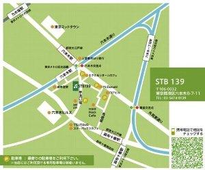 ふとがね金太 デビュー35周年記念  KING CHANG Asian Live 2012_f0215722_19155799.jpg