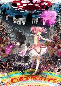 Kalafina、「劇場版 魔法少女まどか☆マギカ 後編 永遠の物語」の主題歌、生歌唱が決定!_e0025035_945521.jpg