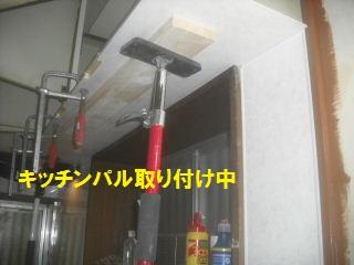 f0031037_21471122.jpg