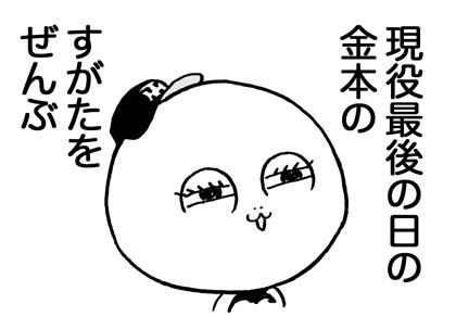 f0105741_13292110.jpg