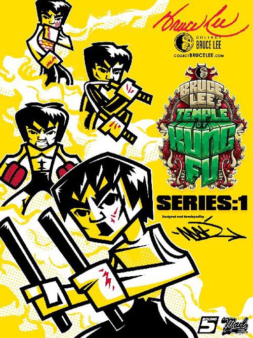 ブルース・リーのミニ・フィギュア・シリーズ、発売_a0077842_5303759.jpg