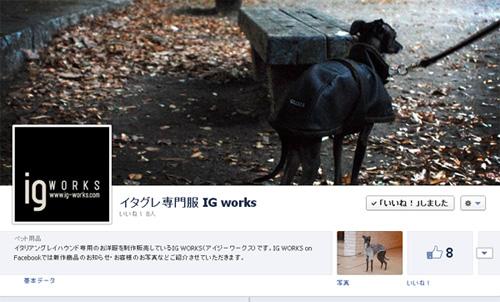 facebookページ開設しました_e0151445_11432260.jpg