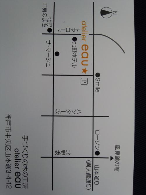 f0211645_19144826.jpg