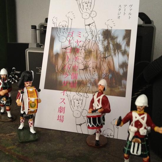 本日12時から福岡での個展はじまります!!_b0126653_925416.jpg