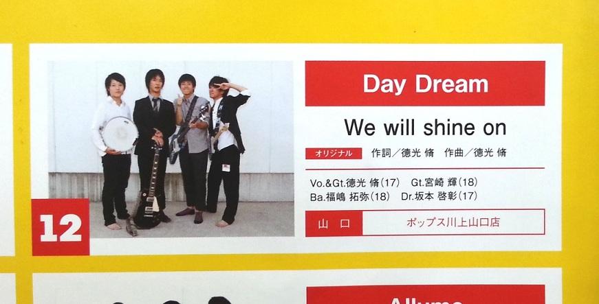 OSAKA FINAL2012_d0142472_12413134.jpg