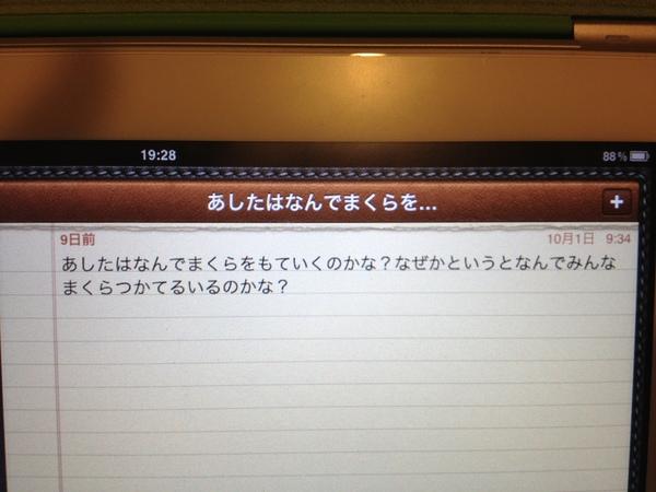 b0244274_22583592.jpg