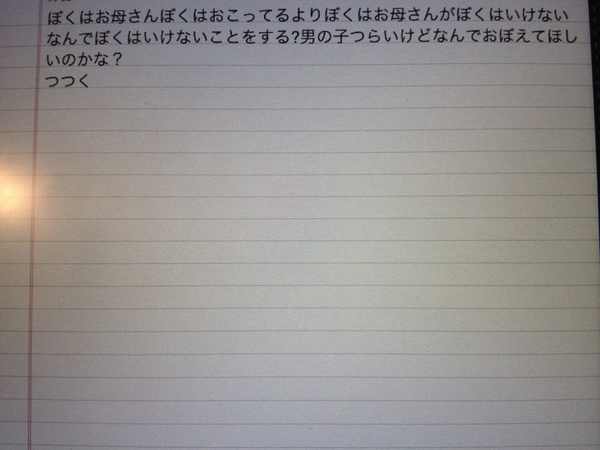 b0244274_2321613.jpg