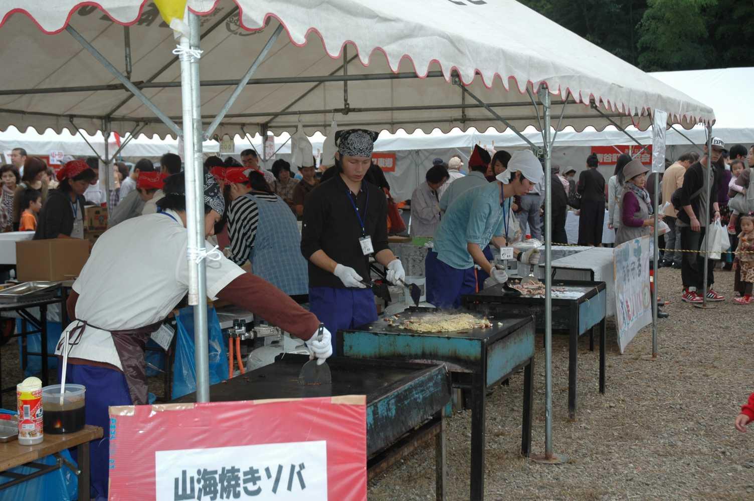 第十三回きのこ祭りが開催されました。_a0284279_12344762.jpg
