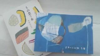 武藤良子展 スカートの柄・京都_e0132895_1491256.jpg