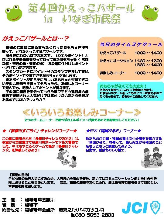 b0087598_17503889.jpg
