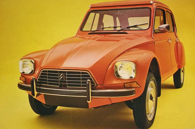 1975年:全モデルカタログ_b0242510_031366.jpg