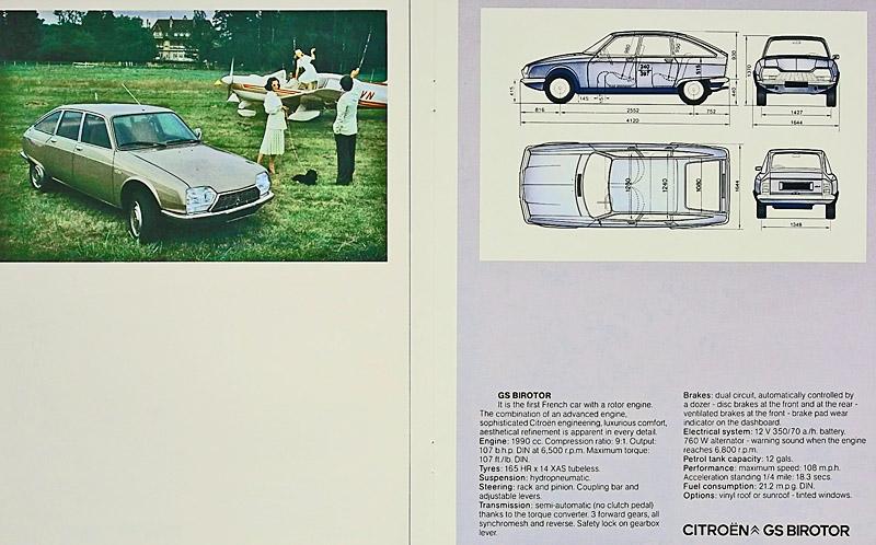 1975年:全モデルカタログ_b0242510_0421254.jpg