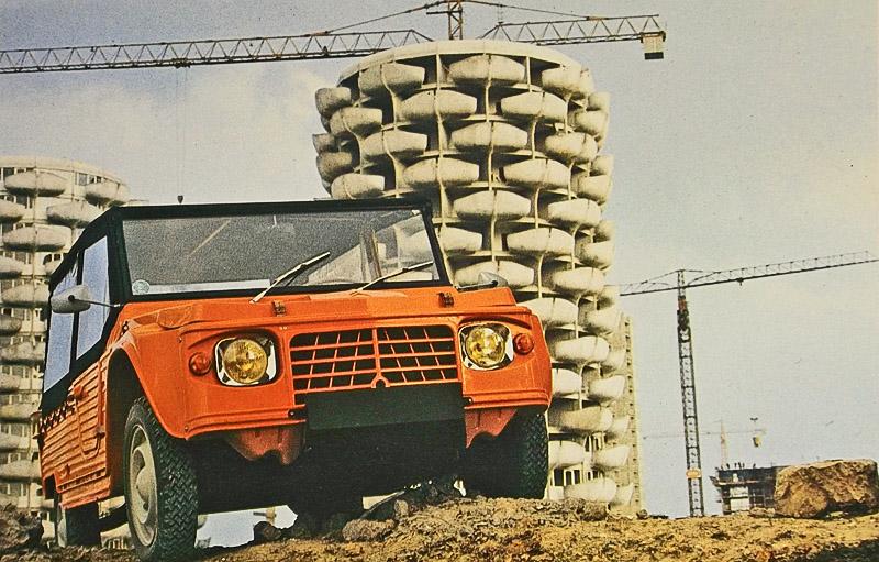 1975年:全モデルカタログ(2)_b0242510_17121511.jpg