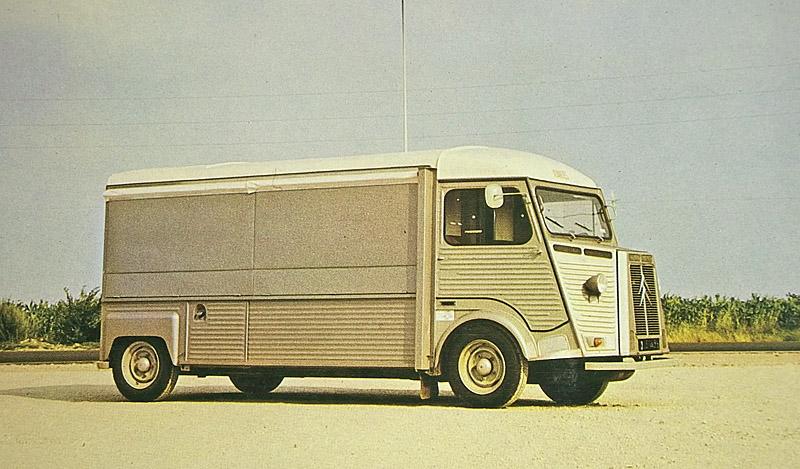 1975年:全モデルカタログ(2)_b0242510_17134723.jpg