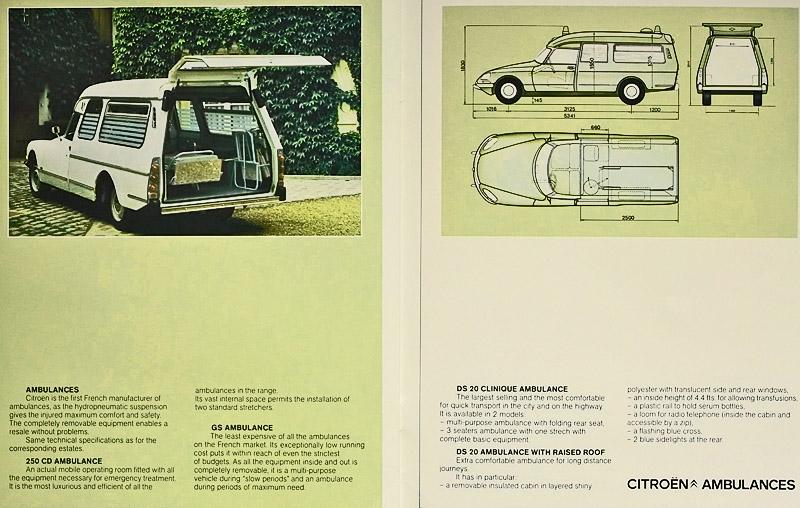 1975年:全モデルカタログ(2)_b0242510_1715449.jpg