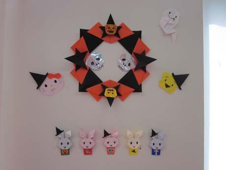 簡単 折り紙 : ハロウィン 飾り 折り紙 : pichiku.exblog.jp