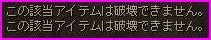 b0062614_220341.jpg