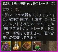 b0062614_2204979.jpg