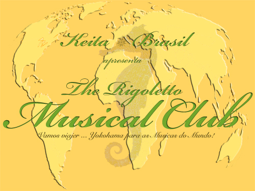 先週の写真を公開♬ everySAT☆19:30-23:30【The Rigoletto Musical Club】_b0032617_0261496.jpg