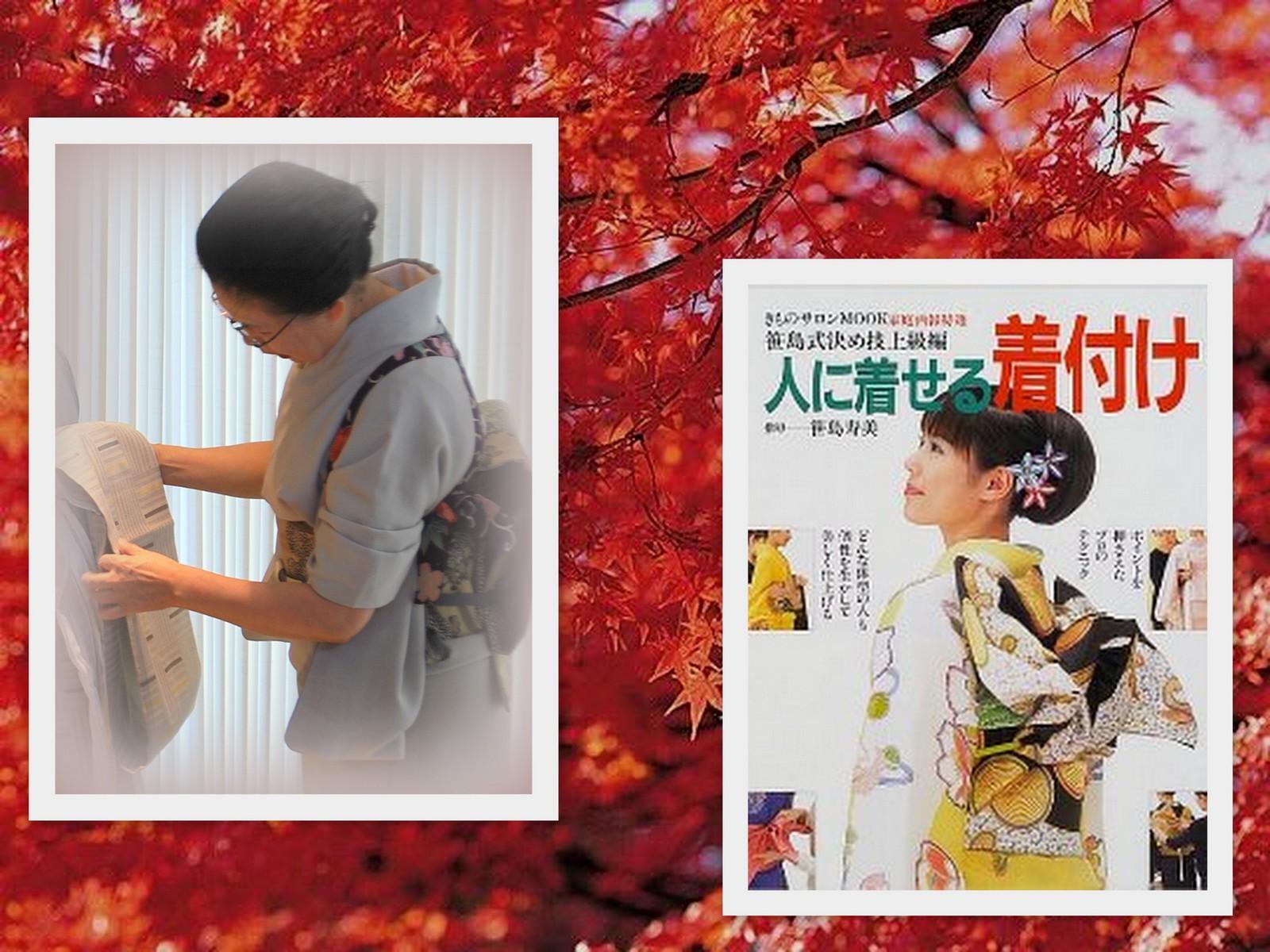 笹島先生の著書はバイブル!そして先生&受講生も宝物!_f0205317_1185987.jpg