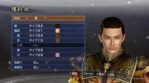 PS3®『真・三國無双6 Empires』エディットモード体験版配信!_e0025035_22515328.jpg