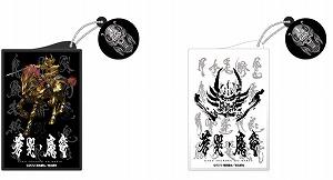 『牙狼〈GARO〉~蒼哭ノ魔竜~』数量限定!第1弾特典付き前売鑑賞券を10月20日(土)より発売開始!!_e0025035_23392568.jpg