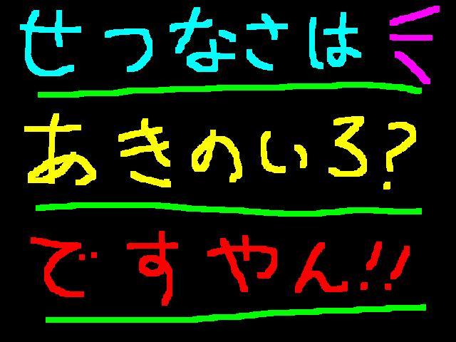 f0056935_20125211.jpg