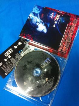 GACKT新曲「白露-HAKURO-」届く・・・_c0036138_0332178.jpg