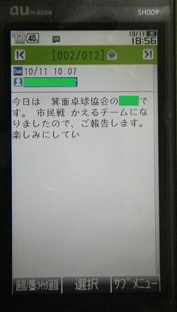 a0150848_19464819.jpg