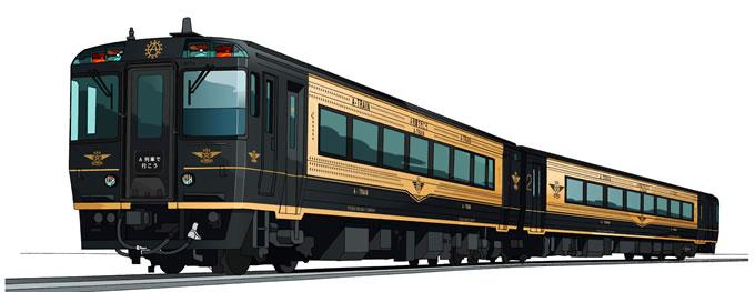 これが観光特急「A列車で行こう」だ。この絵は、イラストです!実際の画像は... 「A列車で行こう