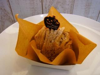 季節のメニュー~かぼちゃのモンブラン~_e0211448_1445126.jpg