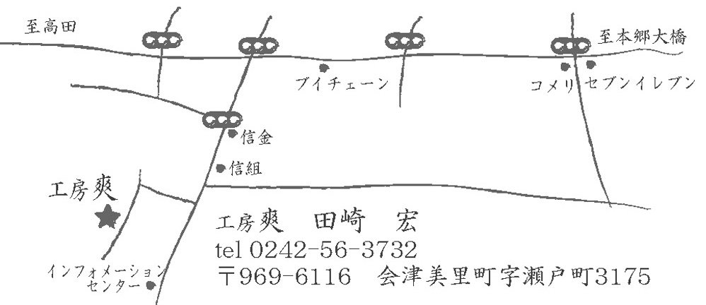 a0257454_12513085.jpg