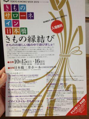 雑誌に_c0246656_2025718.jpg