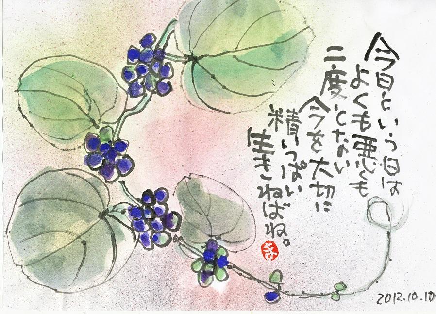 f0179357_2236426.jpg
