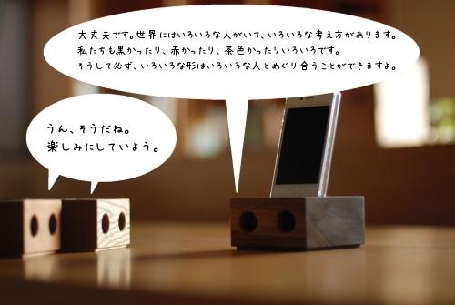 f0119066_832161.jpg