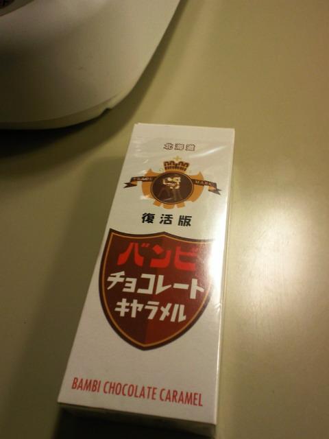 函館にて_c0001670_22395340.jpg