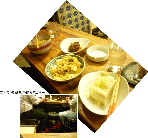 f0105171_11502677.jpg