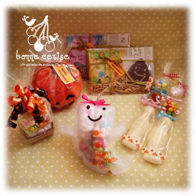 ハロウィンのお菓子★_f0134191_16343796.jpg
