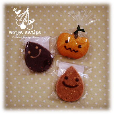 ハロウィンのお菓子★_f0134191_16344034.jpg